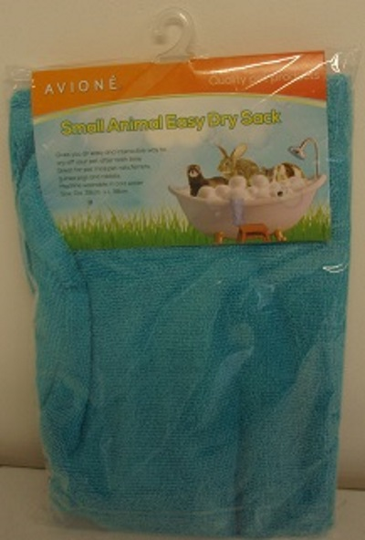 SMALL ANIMAL GROOMING TOWEL : BLUE - DIA:26cm L:38cm